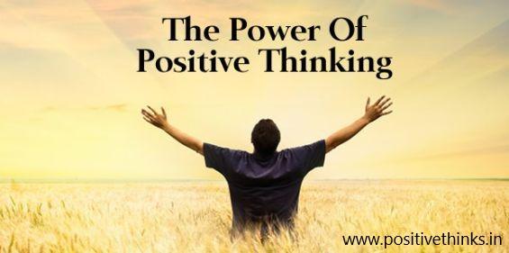 Change Think For Huge Success